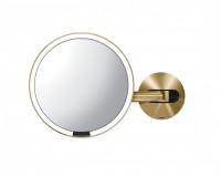 miroir simplehuman mural à capteur rechargeable laiton