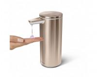 Distributeur à capteur rechargeable 266ml Simplehuman acier inoxydable or rose
