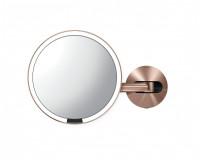 Miroir à capteur mural câblé Simplehuman or rose